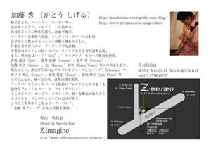 Flyer_20121204_2