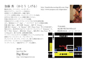Flyer20131106_2