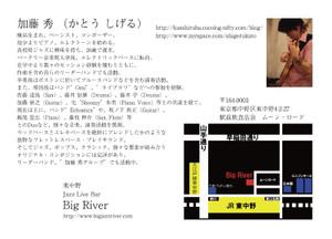 Flyer20140205_2