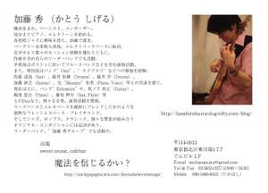 Flyer20140423_2