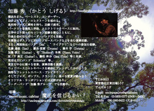 Flyer20140621_2