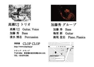 Flyer20150123_3