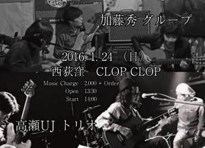 Flyer20160124