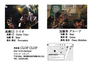 Flyer20160124_2